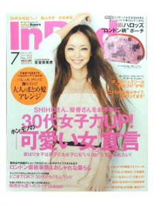 2012.7InRed-No.113-1