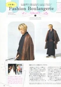 2013.10Hanako-No.1051-2