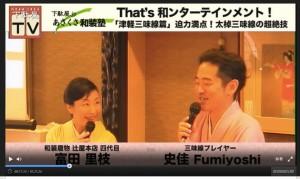 fumiyoshi_screen