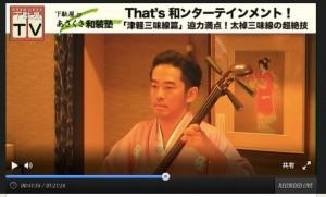 fumiyoshi_screen2