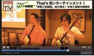 fumiyoshi_screen4
