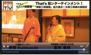 fumiyoshi_screen6