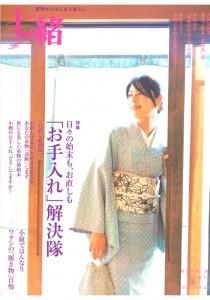 20063nanao-1