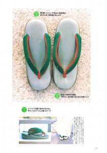 20063nanao-2