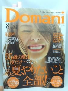 20137Domani-1